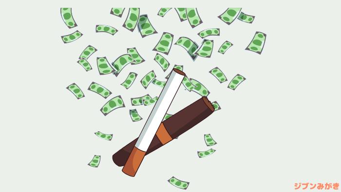 タバコ利権
