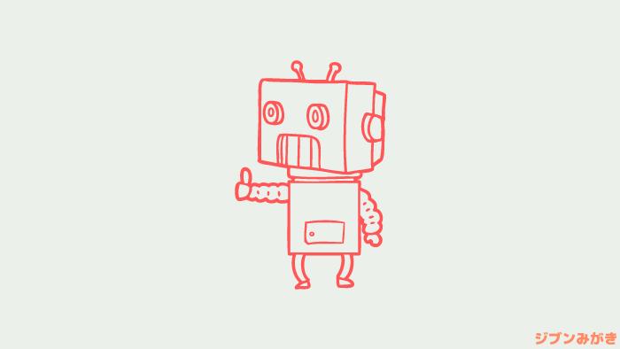 ロボット人間