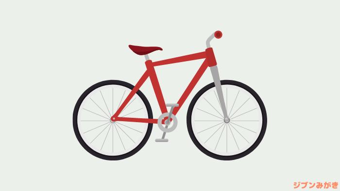 9万円の自転車