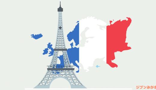 エミリー・パリに行く ~ アメリカ的な常識 VS フランス的な常識
