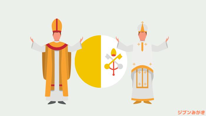 二人の教皇