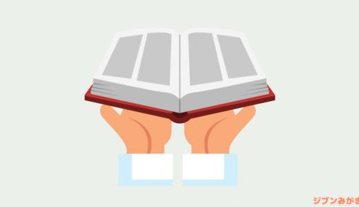メシア ~ 預言者の役割