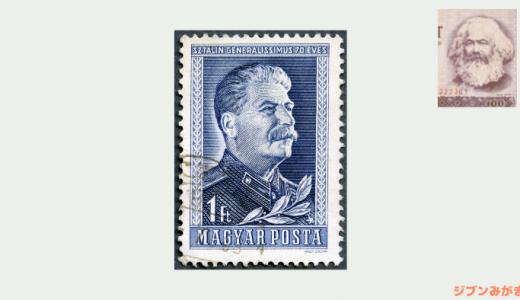 スターリンの葬送狂騒曲 ~ 組織的原理の貫徹